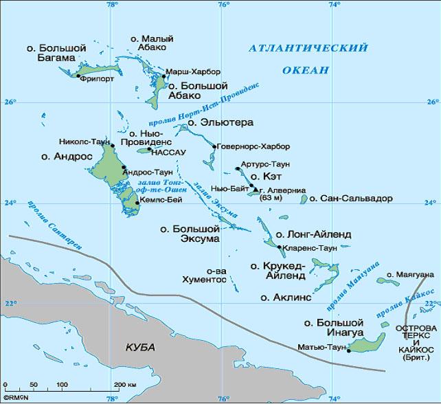 Здешний отдых на багамах - это исключительно островов